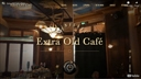 Bar Sympa Nation - Extra Old Café